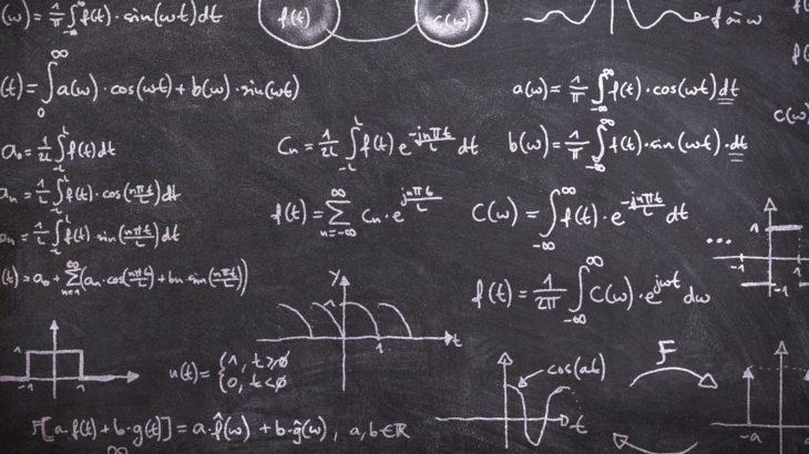 数学の板書画像