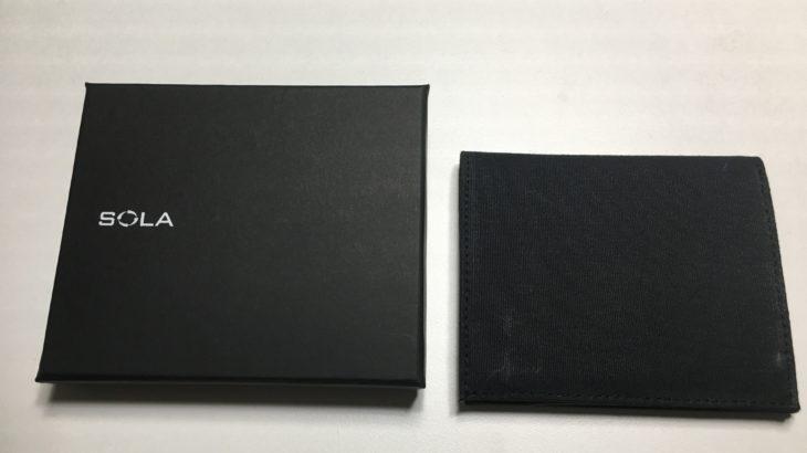 【薄い財布】Tenuis3を徹底レビュー!これがクラウドファンディング支援4000万円以上の実力か、、